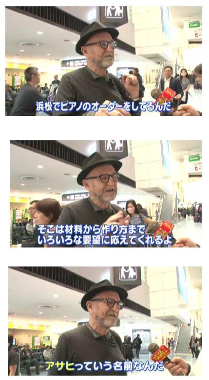 TV201902_01.JPGのサムネイル画像